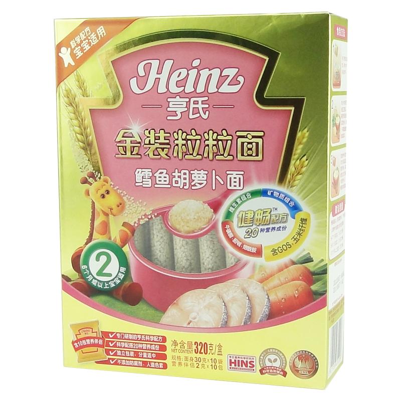 亨氏金装粒粒面鳕鱼胡萝卜宝宝面条320g 盒装颗粒面10袋装 新品