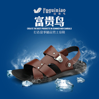 Fuguiniao authentic 2014 summer new breathable men's casual men's leather sandals beach shoes slippers