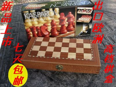 Genuine wood exports to Europe three-dimensional wooden chess piece folding board factory direct value of new