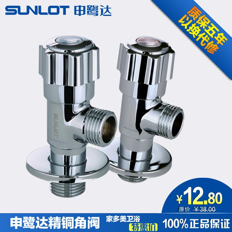 sunlot/申鹭达 全铜加厚角阀 马桶冷热三角阀ld18807 质保50年图片