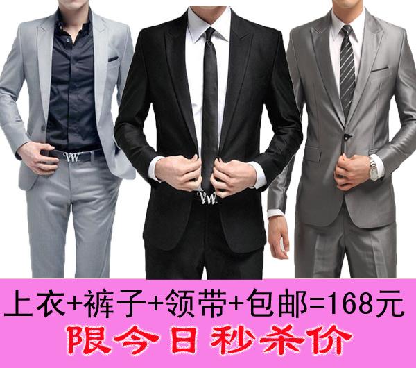 特价 2012新款 时尚修身 男士休闲西装 新郎 伴郎西服套装 送领带