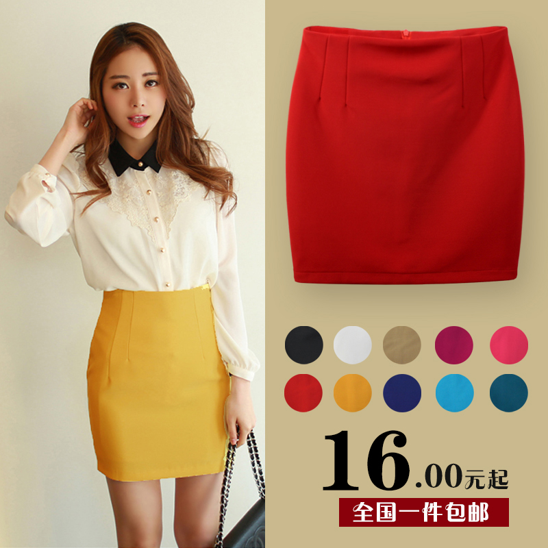 New 2014 fashion Korean retro bag hip skirt professional one-step skirt dress