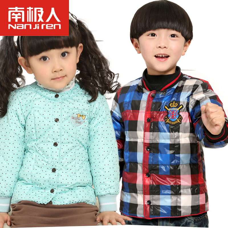 NANJIREN thick boy and girl down jacket bowknot long coat  kids colthing Taobao Agents