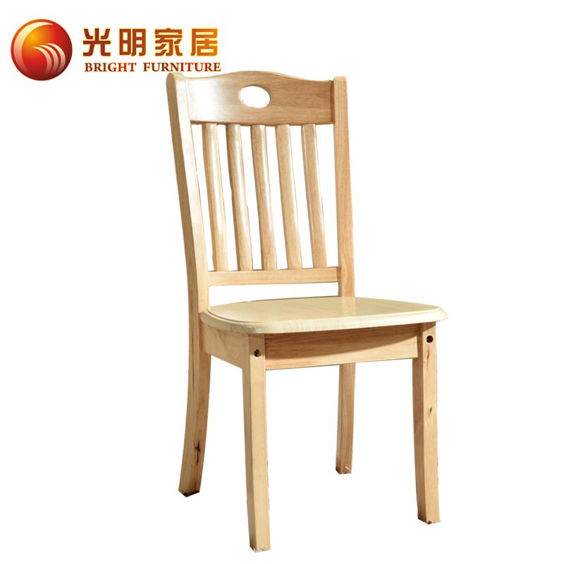 康莲贝贝 实木餐椅时尚纯木椅子橡木座椅宜家电脑椅休闲靠背椅凳