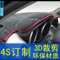 途悠科鲁兹改装专用内装饰品汽车中控仪表台避光垫防晒隔热防冻垫