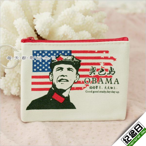 Бумажник Холщевка