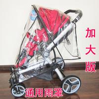 婴儿车雨罩/防风罩手推车雨罩 童车雨罩婴儿推车配件  加大通用款