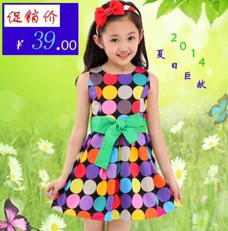 夏装童装儿童女生2014爆款韩版女童波点裙子爱粉红的女孩图片