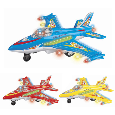 Model airplane remote control model aircraft model aircraft electric power fighter aircraft with music toy color optional