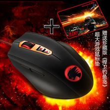 High-end e-sports mouse cs cf doat the leopard V7 custom programming backlit gaming mouse cable