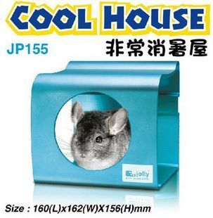 JP154 / JP155 (Chinchilla guinea young rabbits) very refreshing ice cooling housing aluminum cooling plate nest