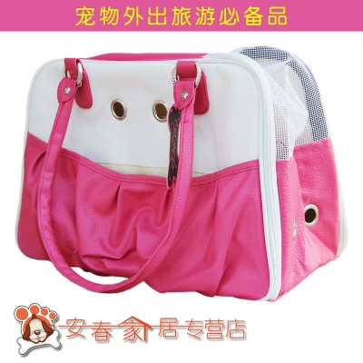 Free shipping pet dog bag pet go bag shoulder bag bag carrying your bag Bin Taidi