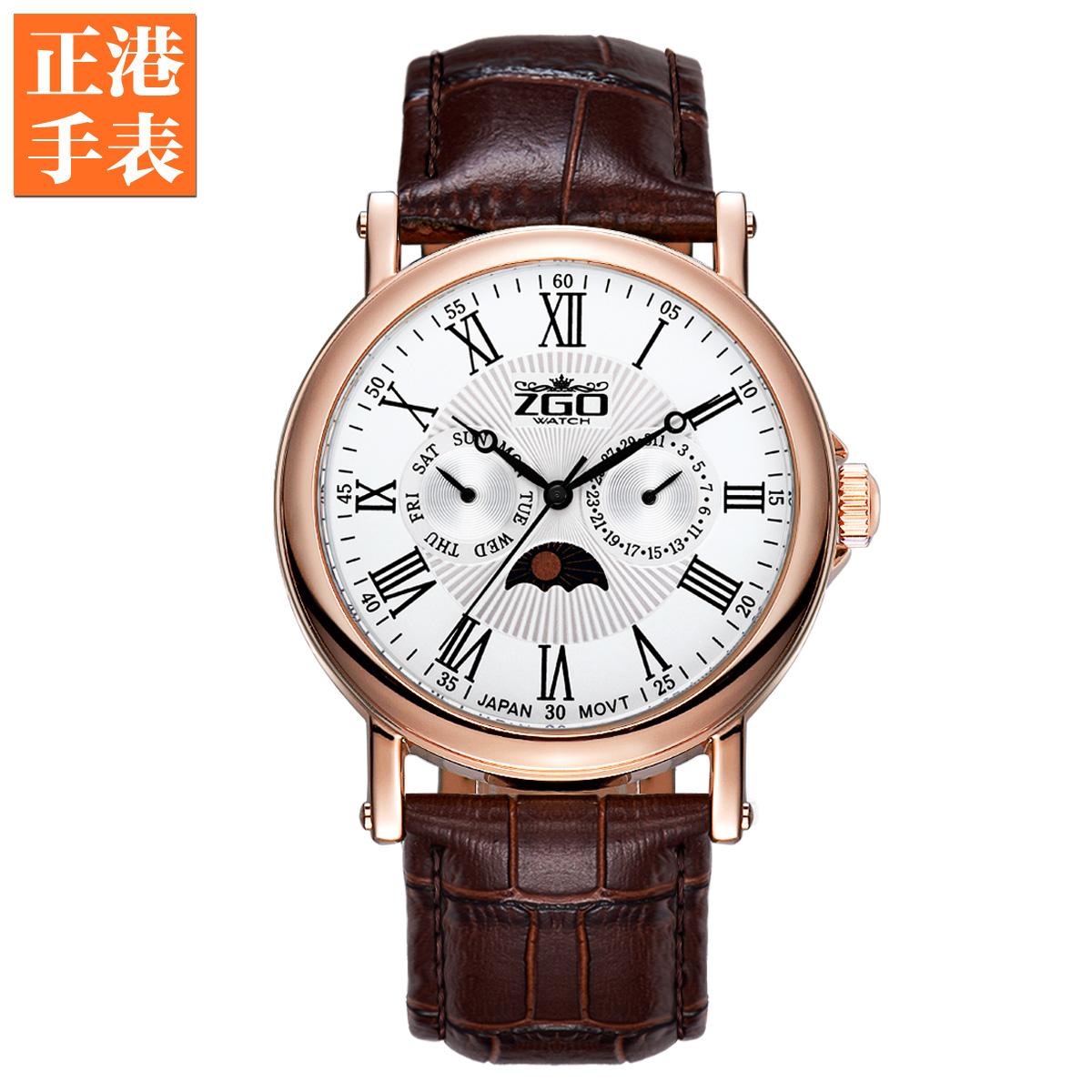 正品ZGO三眼男士手表 真皮皮带防水复古男表 韩版时尚石英表腕表
