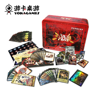 包邮 tour card board game Edition is a full-service plastic kill collector's Edition of the three countries to give God a famous Flash cards pay card