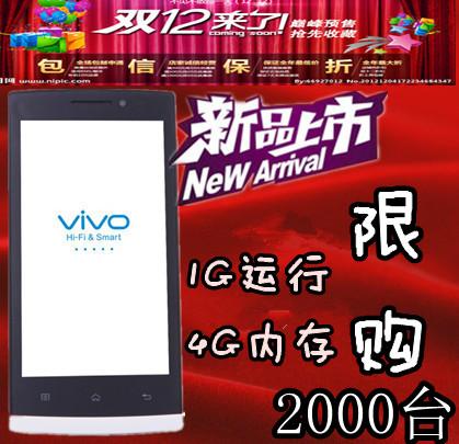 Мобильный телефон VIVO  Y17W 4.5 4.22 3G 800