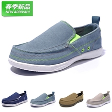 Vancl men casual shoes in summer Breathable canvas shoes Han edition men sneakers lazy shoes tide sailing