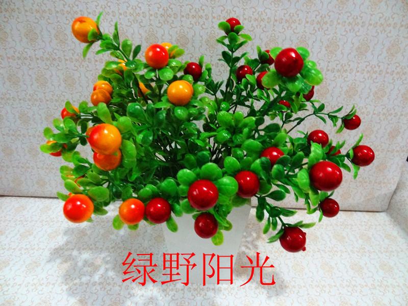 Искусственные цветы Green sun