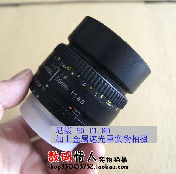 Бленд OTHER AF 50mm F/1.8d 52 Байонет