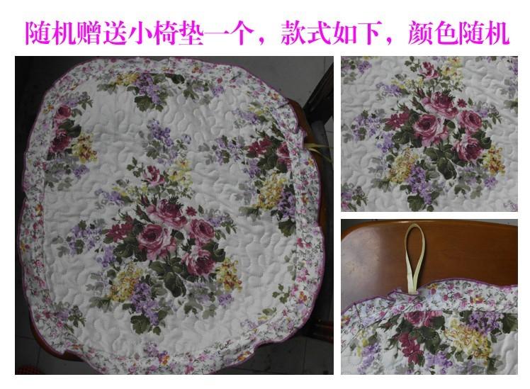 Подушка для сидений The new Yi Xuan Home Textiles  200