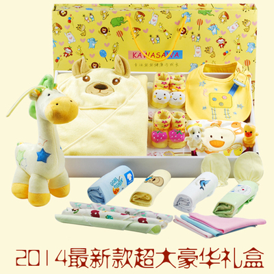 Cotton baby clothes newborn Baby Gift Set newborn baby clothes, baby clothing spring and summer