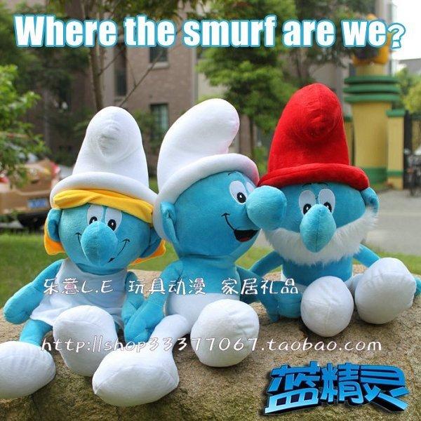蓝精灵公仔玩偶 带吸盘 蓝色小精灵