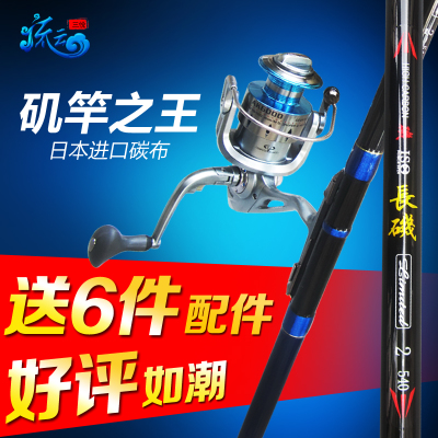Carbon fishing rods fishing rod suits long section Angeles 3.6 4.5 5.4 6.3 m Rockies Rockies pole pole fishing rod cast machine lever