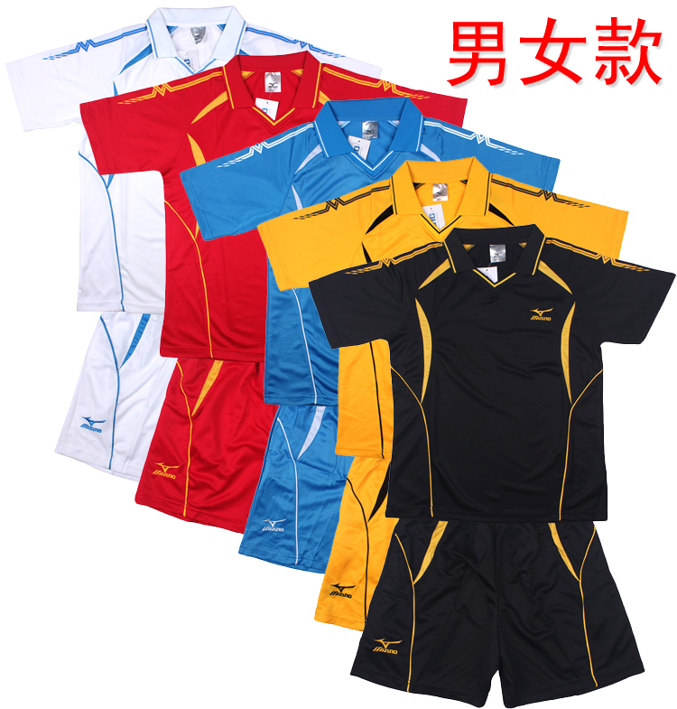 Best selling kit equipment new volleyball suit black short sleeve volleyball men and women suits coupon printable invoice