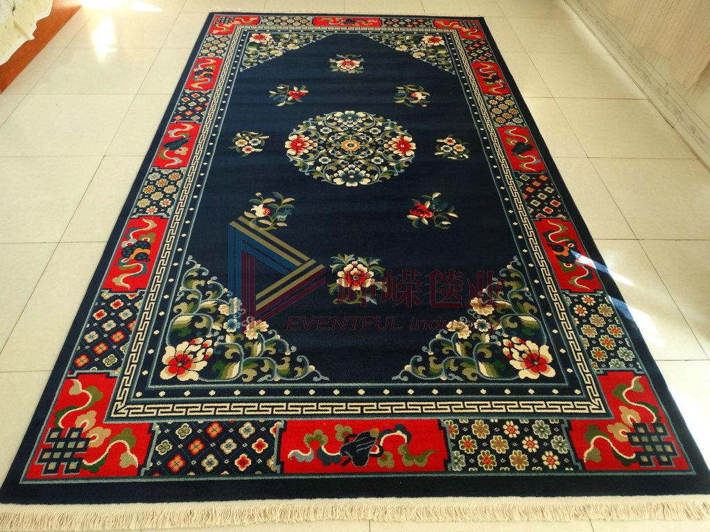 中式古典混纺地毯 藏蓝色图片