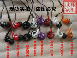 正品 骷髅头Skullcandy FIX IN-EAR/BUD iPhone 4 3GS ipad 耳机