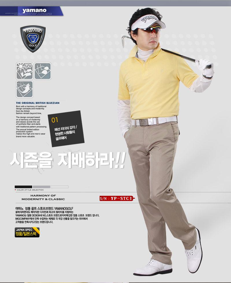 Одежда для гольфа Yamano YP/stg3 Golf Длинные брюки Для молодых мужчин