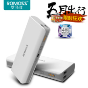 ROMOSS Roman Shi Po 10400 MAh Portable Power Cellphone Universal Charging Sense 4