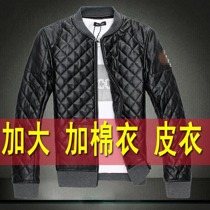 Одежда из кожи Others 8805 5XL Имитация кожаной одежды Искусственная кожа (полиуретан) Осень Воротник-стойка Модная одежда для отдыха