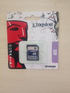 金士顿8g内存卡SD卡micro储存sd卡tf8g MP3/MP4专用内存卡