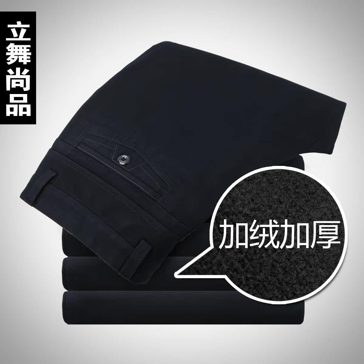 Повседневные брюки Leedance 6696 2013