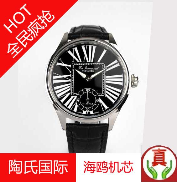 Часы Tao international TAO M222 T221 10 Механические Мужские Гонконг 2011