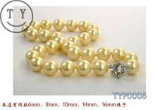 Authentic nanyang 12 mm is golden shell pearl has the natural pearl necklace round paypal bead bride deserve to act the role of gifts