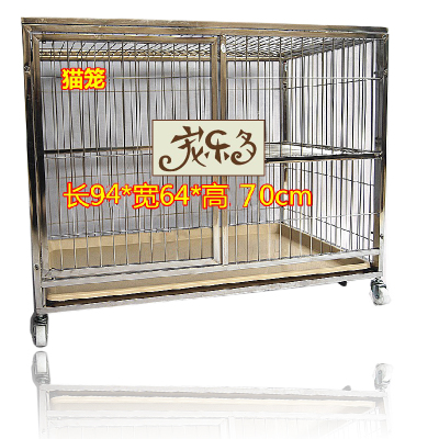 Stainless steel factory direct pet cage cat cage cat cage combination can be stacked three-story free shipping
