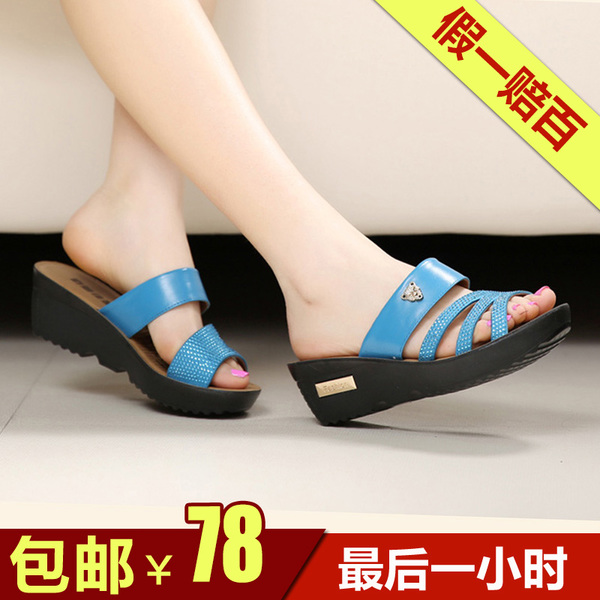 Mom comfortable summer shoes, sandals and slippers slope with non-slip bottom female slippers leather shoes
