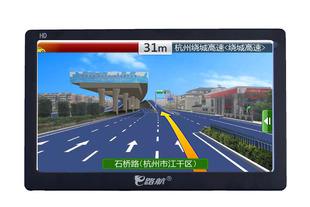 7寸高清3D语音GPS车载便携式汽车导航仪倒车影像电子测速狗一体机
