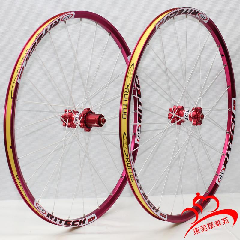 Велосипедные колеса Ritech rc2 RT 24