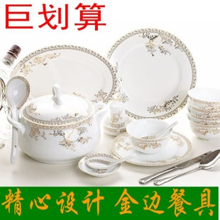 Jingdezhen ceramic tableware set 56 rush head-genuine bone China, Japan and South Korea in Phnom Penh dish set