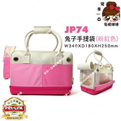 Zu Li pet chinchillas out bag packed bag rabbit handbag / bag packed portable cage cage