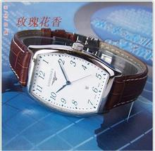 Barrel-type belt table white mirror disk digital dial Sapphire Series Ladies Watch Longines