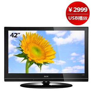 淘宝液晶电视42寸   淘宝上低价液晶电视  液晶电视网购平台推荐 - 一起过 - 一起过