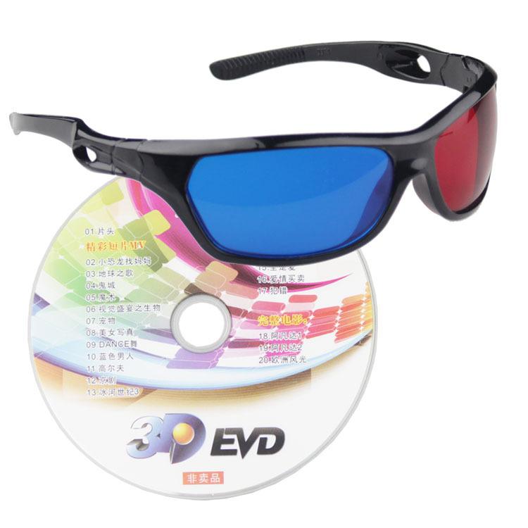 Подарки Опыт 3D пакет содержит 3D очки + 3D опыт не только изображение диска
