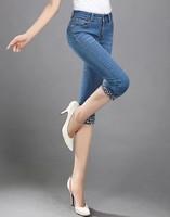 【天天特价】春夏女裤修身提臀小脚铅笔裤子弹力棉显瘦水洗七分裤