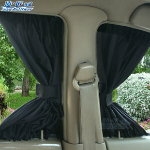 Ling-hot 2 Pack track car curtain upgrade ultraviolet radiation shade curtain