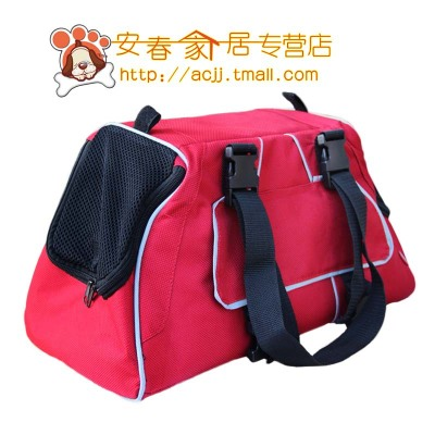Free shipping high quality pet dog bag cat package outgoing packets carrying your bag Bin Taidi bag pet package