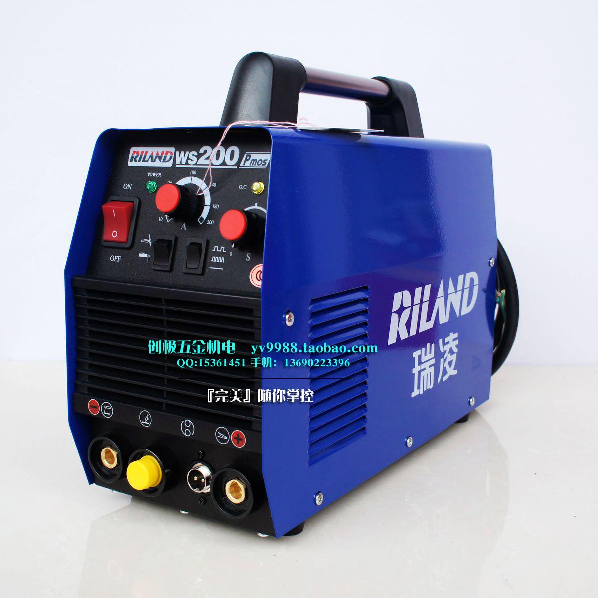 Аппарат точечной сварки Ruiling  WS200P