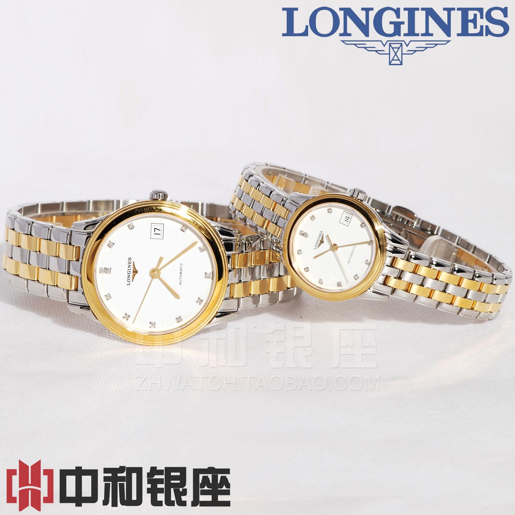 Наручные часы Longines  L4.774.3.27.7 L4.274.3.27.7